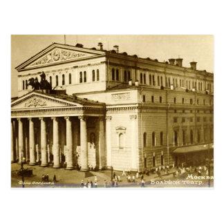 Moskau, Bolshoi Theater Postkarte