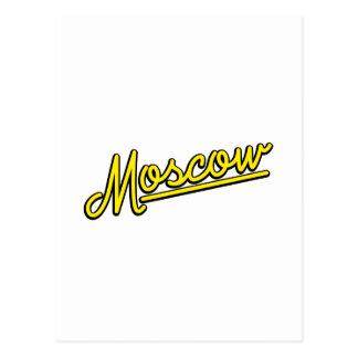 Moskau im Gelb Postkarte