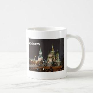 Moskau--[kan.k] .JPG Kaffeetasse