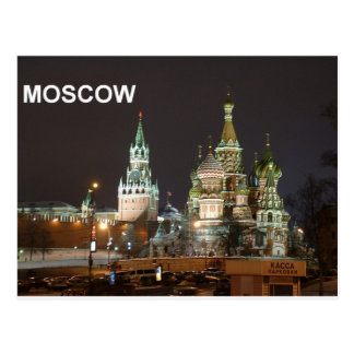 Moskau--[kan.k] .JPG Postkarte