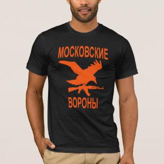 Moskau kräht (mit Zahl) T-Shirt