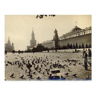 Moskau, Roter Platz Postkarte