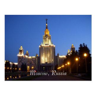 Moskau, Russland Postkarte