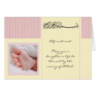Moslemische Babykarte des Islam Aqiqah Karte
