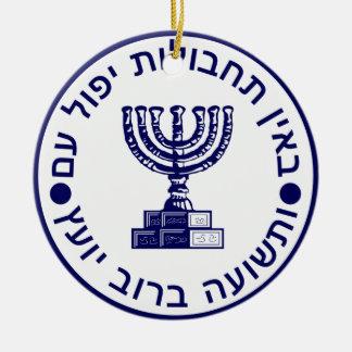 Mossad (הַמוֹסָד) Logo-Siegel Keramik Ornament