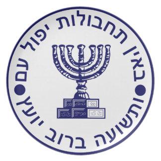Mossad (הַמוֹסָד) Logo-Siegel Melaminteller