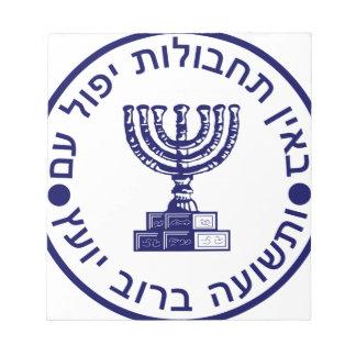 Mossad (הַמוֹסָד) Logo-Siegel Notizblock