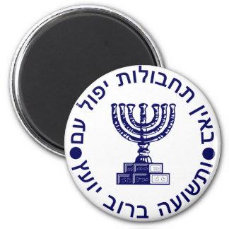 Mossad (הַמוֹסָד) Logo-Siegel Runder Magnet 5,1 Cm
