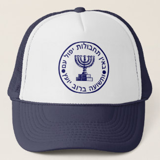 Mossad (הַמוֹסָד) Logo-Siegel Truckerkappe