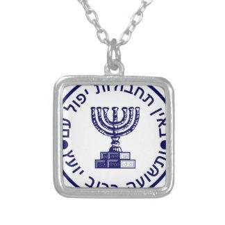 Mossad (הַמוֹסָד) Logo-Siegel Versilberte Kette