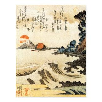Mt Fuji durch Kuniyoshi Utagawa Postkarte