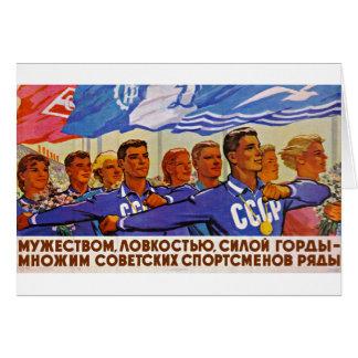Multiplizieren Sie die Ränge der sowjetischen Karte