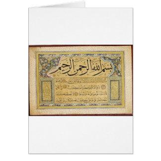 Murakka (kalligraphisches Album) durch Hafiz Osman Karte
