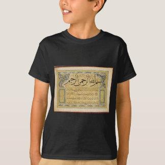 Murakka (kalligraphisches Album) durch Hafiz Osman T-Shirt