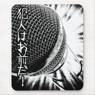Musik Achtzigerjahre Tokyo-Diskjockeys Retro Mega- Mauspad