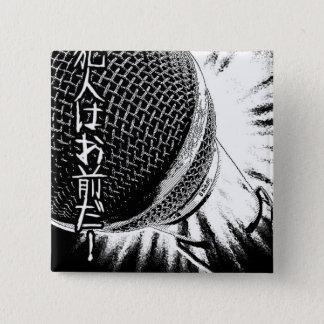 Musik Achtzigerjahre Tokyo-Diskjockeys Retro Mega- Quadratischer Button 5,1 Cm