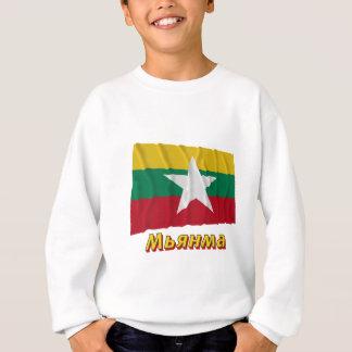 Myanmar-Flagge mit Namen auf russisch Sweatshirt