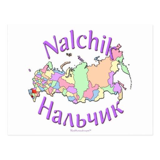 Nalchik Russland Postkarten