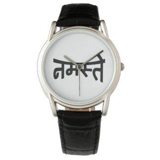 Namaste (नमस्ते) - Devanagari Skript Armbanduhr