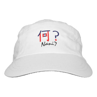 "Nani? Es bedeutet ""was? "" Headsweats Kappe"