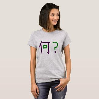 """Nani? Es bedeutet """"was? """" T-Shirt"""