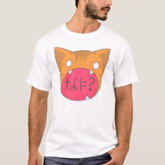 NANI!?!?!?! T-Shirt