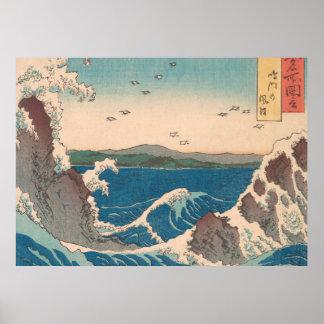 Naruto Strudel bewegt Hiroshige wellenartig Poster