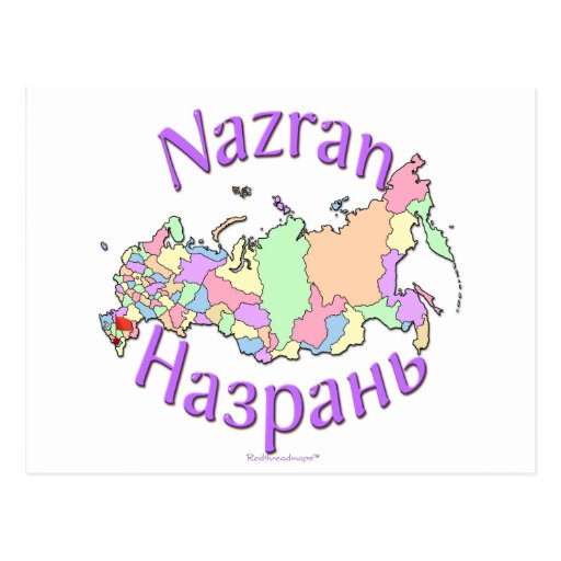 Nasran Russland Postkarte