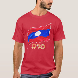 Nationale Flagge Laos (Omazou) T - Shirt
