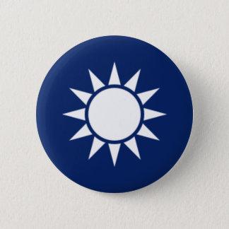Nationales Emblem der Republiks China (Taiwan) Runder Button 5,1 Cm
