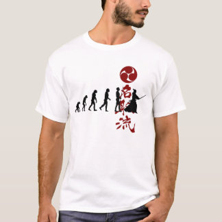 Natori-Ryu Evolution des Samurais T-Shirt