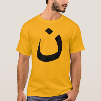 """NAZARÄER - CHRISTLICHE SOLIDARITÄT "" T-Shirt"