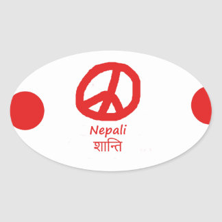 Nepali-Sprache und Friedenssymbol-Entwurf Ovaler Aufkleber