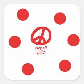 Nepali-Sprache und Friedenssymbol-Entwurf Quadratischer Aufkleber