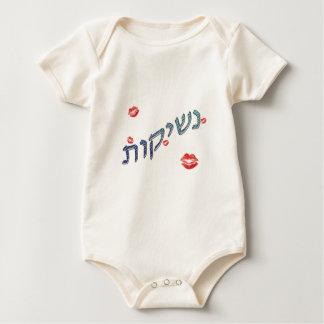 Neshikot (Küsse) Baby Strampler