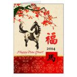 Neues Jahr 2014.  Chinesisches Jahr der Grußkarte