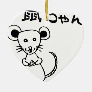 Nezumi.chan.ai Keramik Ornament