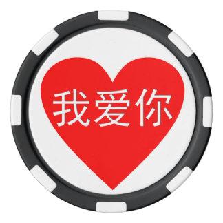 Ni 我爱你 I Wo-Ai Liebe Sie im chinesischen Pokerchips