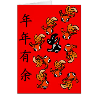 Nian Nian Sie Yu-Koi Karte