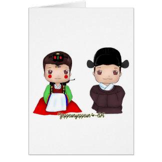 Niedliche Hanbok verheiratete Paare Karte