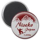 Niseko Japan roter Snowboardkunst-Andenkenmagnet Runder Magnet 5,7 Cm