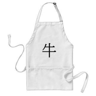 niú - 牛 (Kuh) Schürze