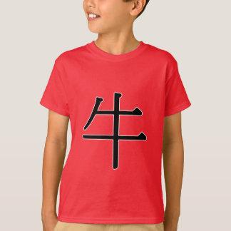 niú - 牛 (Kuh) T-Shirt