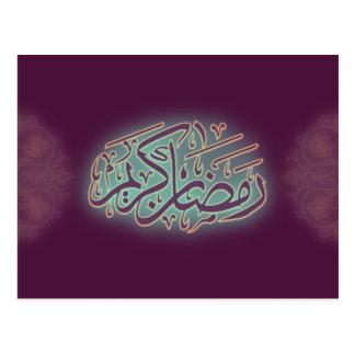 Noble islamische Kalligraphie-Postkarte Ramadans K Postkarte