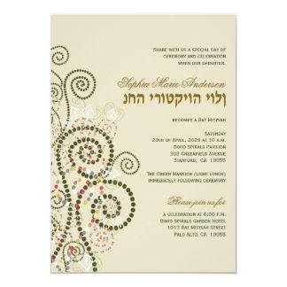 Nobles Boho grünes Spirale-Bar/Schläger Mitvah 12,7 X 17,8 Cm Einladungskarte