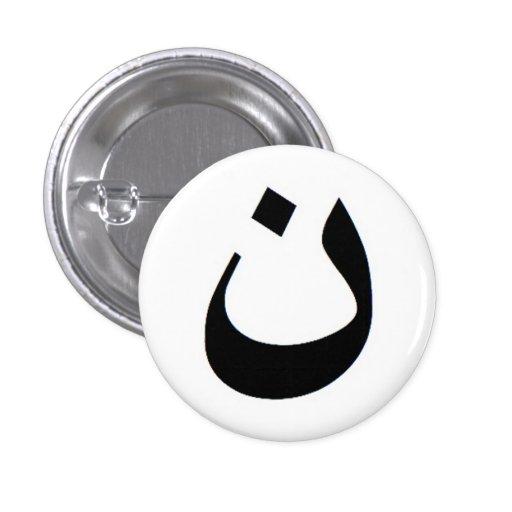 Nonne - Stand mit irakischen Christen Anstecknadel