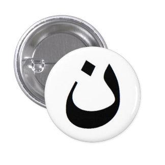 Nonne - Stand mit irakischen Christen Runder Button 3,2 Cm