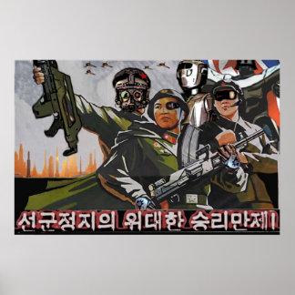 Nordkorea 2049