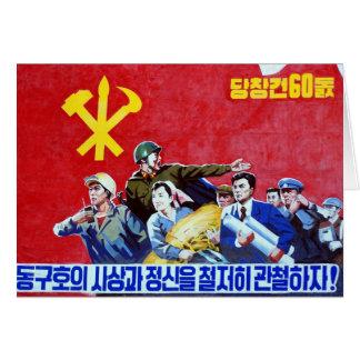 Nordkoreanisches kommunistisches Party-Plakat Grußkarte