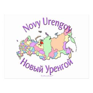 Novy Urengoy Russland Postkarten